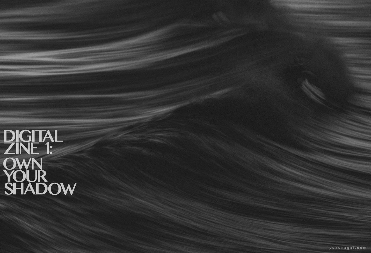 A dark wave in motion.